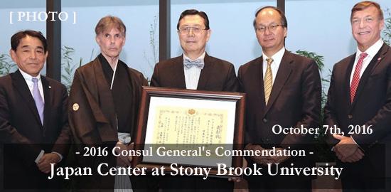Japan essay contest stony brook