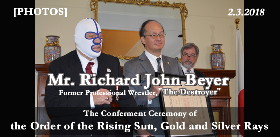 The Conferment Ceremony of the Order of the Rising Sun, Gold and Silver Rays -Mr. Richard John Beyer