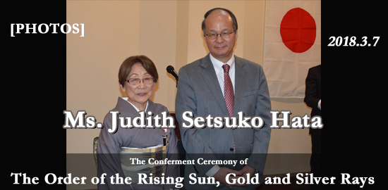 The Conferment Ceremony of the Order of the Rising Sun, Gold and Silver Rays: Ms. Judith Setsuko Hata
