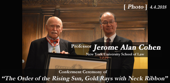 The Conferment Ceremony of the Order of the Rising Sun, Gold Rays with neck Ribbon for Professor Jerome Alan Cohen