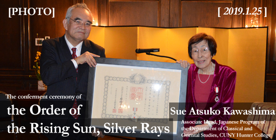 The Conferment Ceremony of the Order of the Rising Sun, Silver Rays for Ms. Sue Atsuko Kawashima (Associate Head, Japanese Program of the Department of Classical and Oriental Studies, CUNY Hunter College)