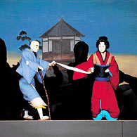 Consulate general of japan in new york japan info for Puppet consul