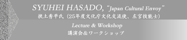 SYUHEI HASADO(Japan Cultural Envoy)Lecture & Workshop