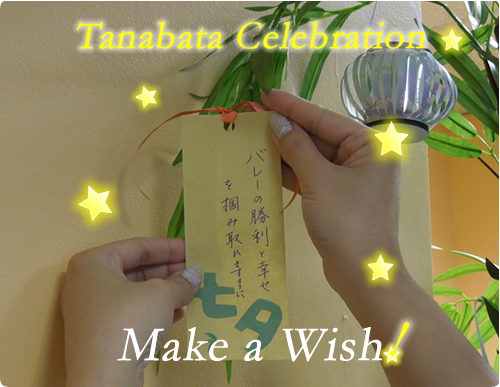 Tanabata Celebration @ Consulate General of Japan in New York