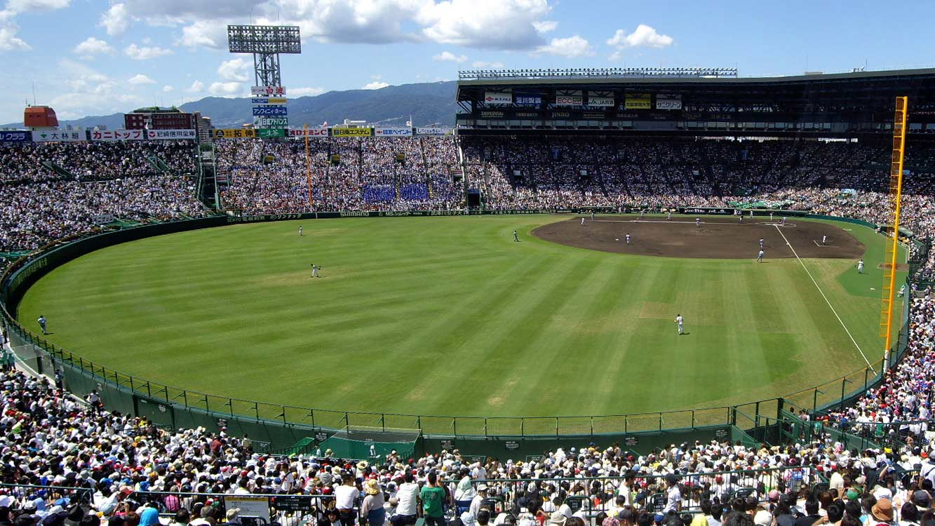Baseball The National Sport Of Japan Uniting Two Countries