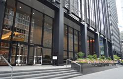 在ニューヨーク日本国総領事館: ...